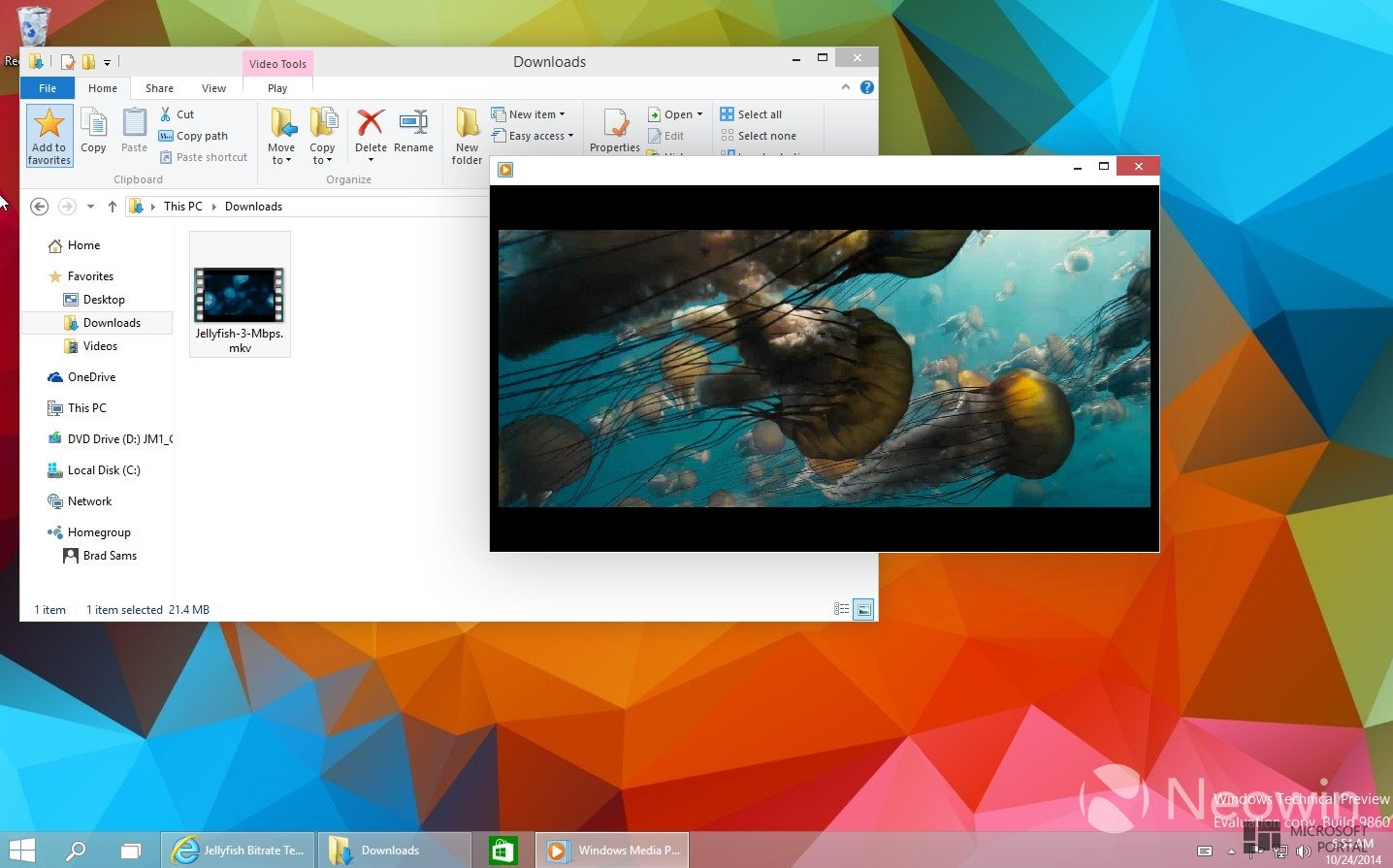 Windows Media Player 32 Скачать