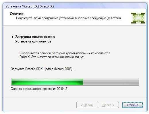 Драйвера Nvidia для Windows 10 32 Bit