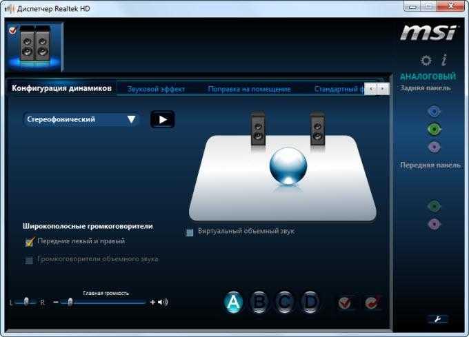 Драйвер на тачпад asus windows 7 32 bit скачать с официального сайта