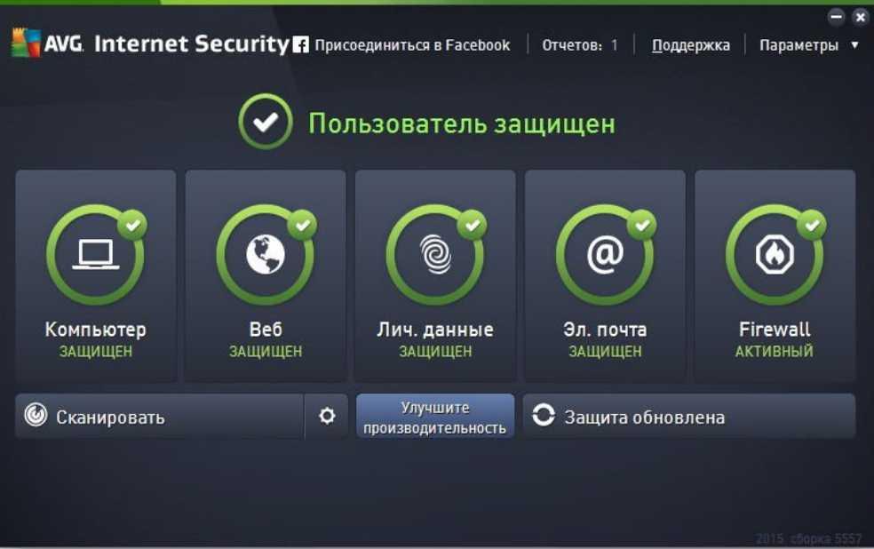 Антивирус Касперского 64Bit