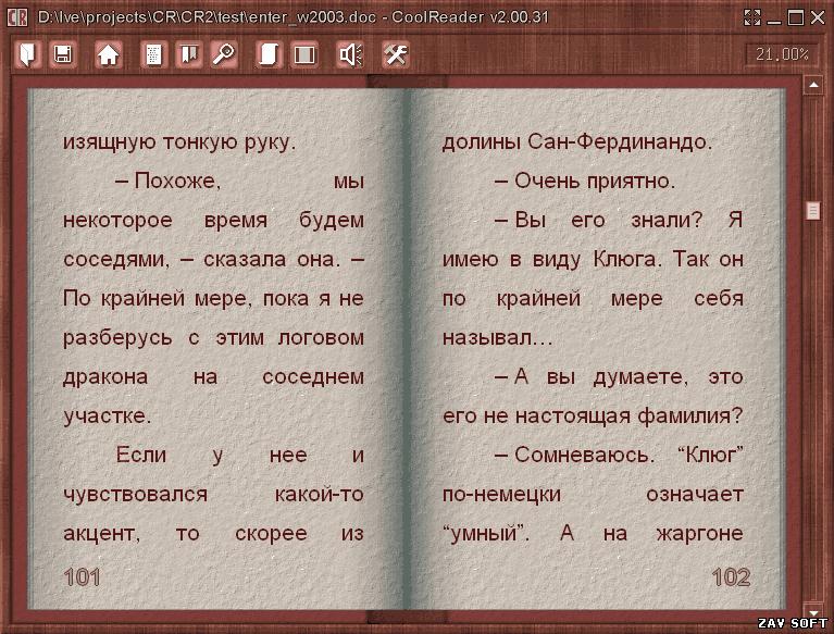 pdf reader windows 10 64 bit