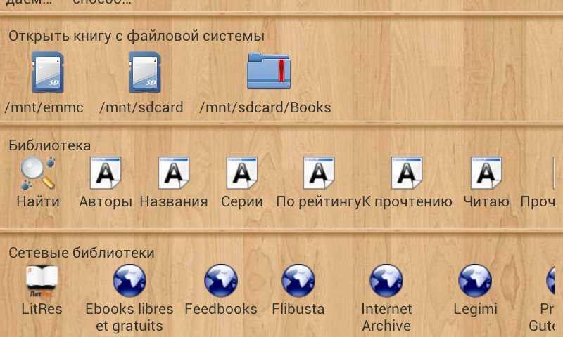 publisher 2010 скачать бесплатно на русском