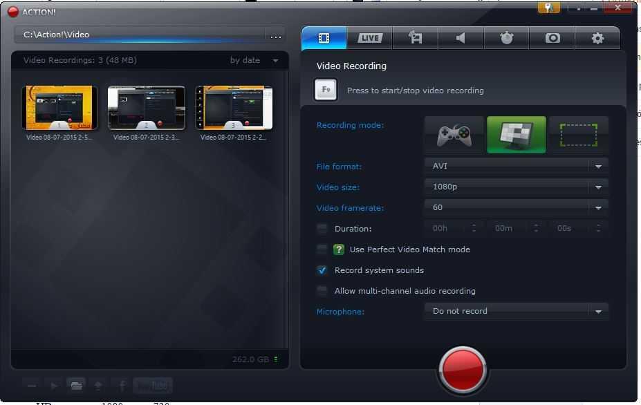 Скачать программу для записи видео с экрана компа