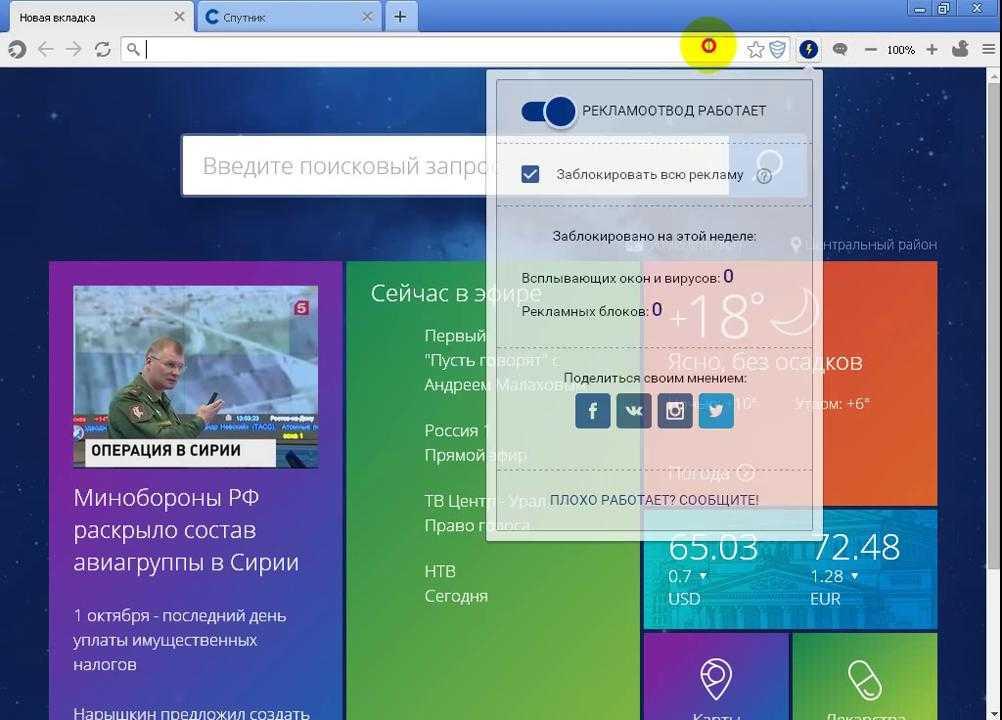 tor browser игры