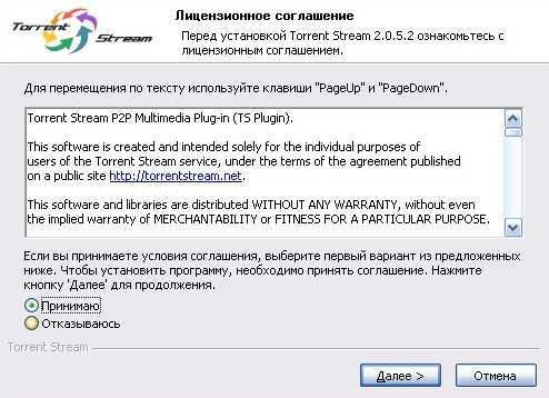 Flashtool 2013 На Русском Языке
