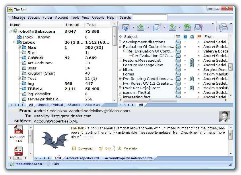 интернет на 07 драйвера windows скачать для