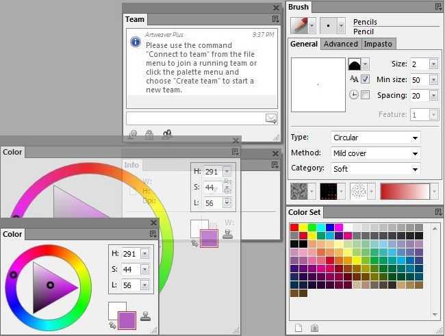 Artweaver Windows 10