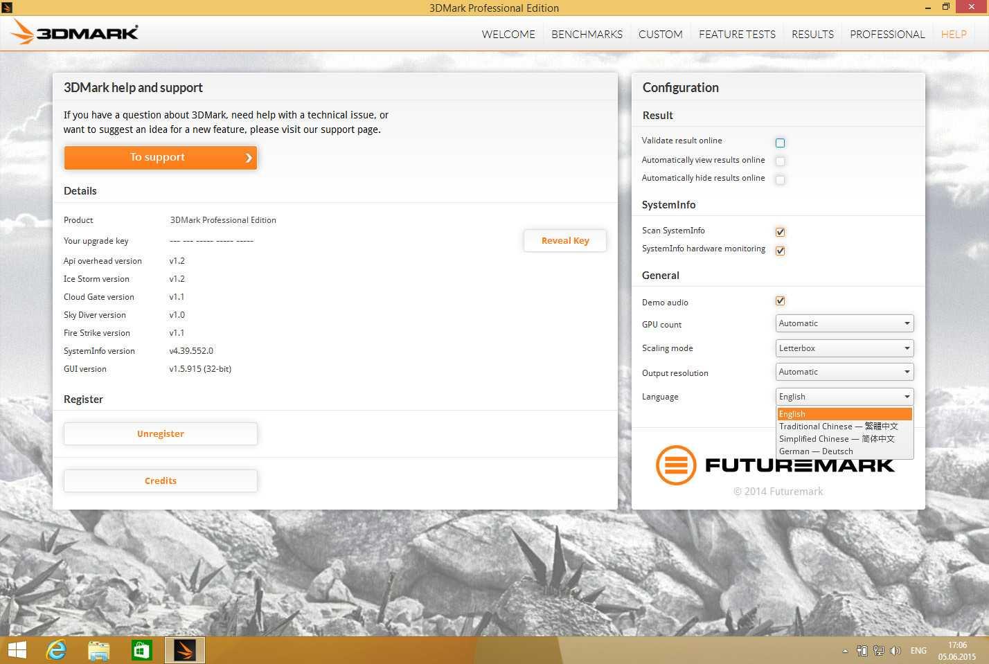Программа setfsb на русском