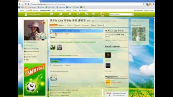 Imacros For Firefox скачать на русском
