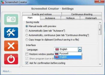 Screenshot Creator