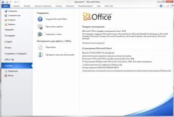 Microsoft Office Portable