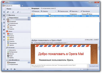Opera Mail Portable