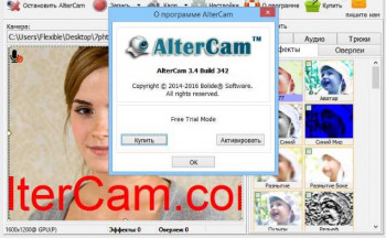 AlterCam