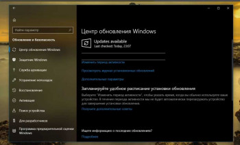 Microsoft раздаёт Windows 10 бесплатно