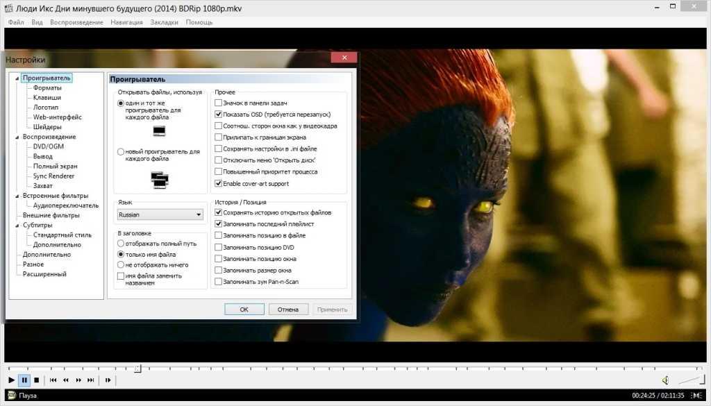 программа просмотра 3d фильмов на компьютере