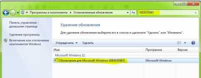 """Как удалить оповещения """"Получить Windows 10"""""""
