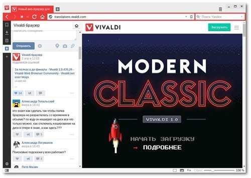 Тор браузер подобие download tor browser for pc hidra