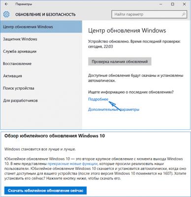 Как удалить с компьютера папку Windows.old