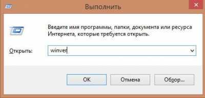 Как обновить Windows 10 до Windows 10.1