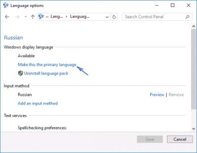 Как установить русский язык интерфейса Windows 10