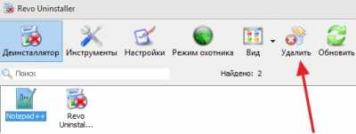 Revo Uninstaller для удаления программ