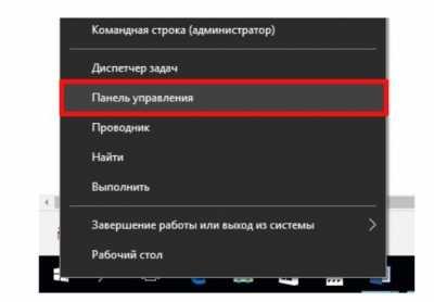 Кракозябры иероглифы вместо русских букв Windows 10
