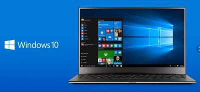 Виды Windows 10