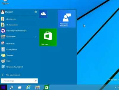 Возможности Windows 10