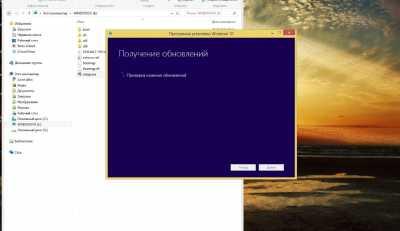 Почему не устанавливается Windows 10