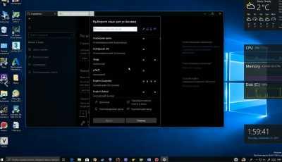 Windows 10 Pro 1709