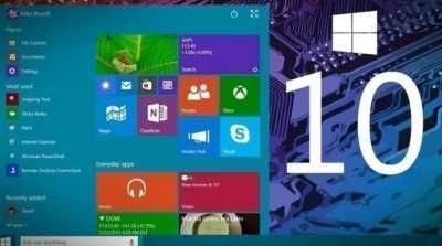 Как обновить Windows 8 до Windows 10 бесплатно