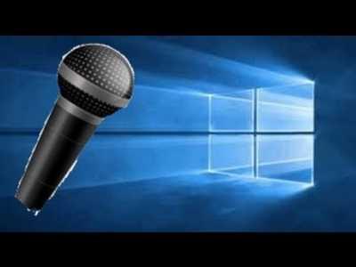 Настройка микрофона