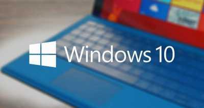 Спящий режим Windows 10
