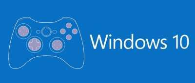 Включение игрового режима на Windows 10