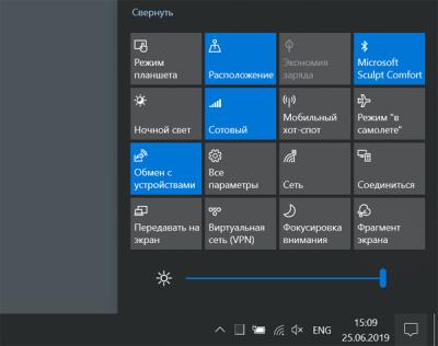 Секретные фишки Windows 10